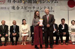 2019年3月23日:連合スピーチコンテスト(4)