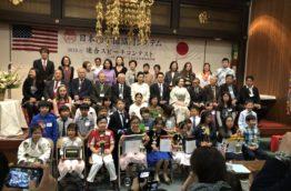 2019年3月23日:連合スピーチコンテスト(1)