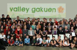 2019年10月26日:バレー学園創立70周年祝賀会(2)