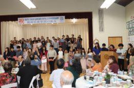 2019年11月9日:中央学園創立90周年祝賀会(1)